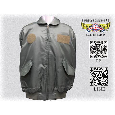 空軍修護夾克-有領